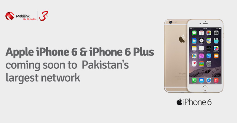 mobilink-offers-iphone-6-pakistan