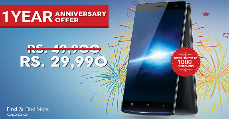 OPPO-Anniversary-find-7a-super-discount