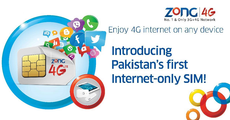 zong-4g-internet-only-sim