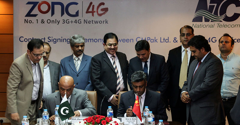 zong-ntc-agreement