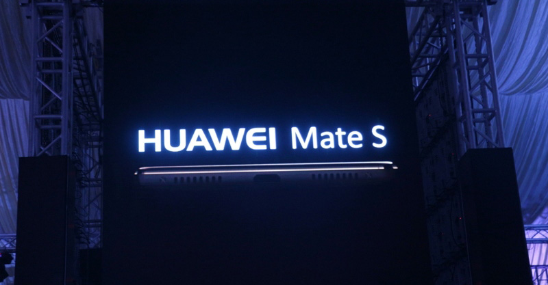 huawei-mate-s-launch