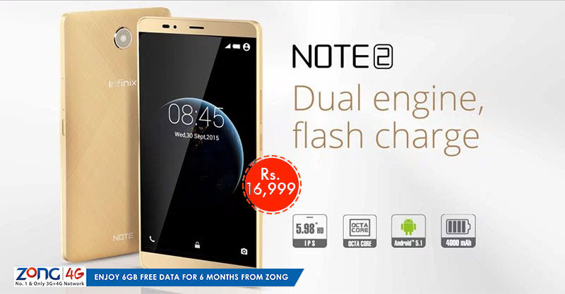 infinix-note-2-4g-price-zong