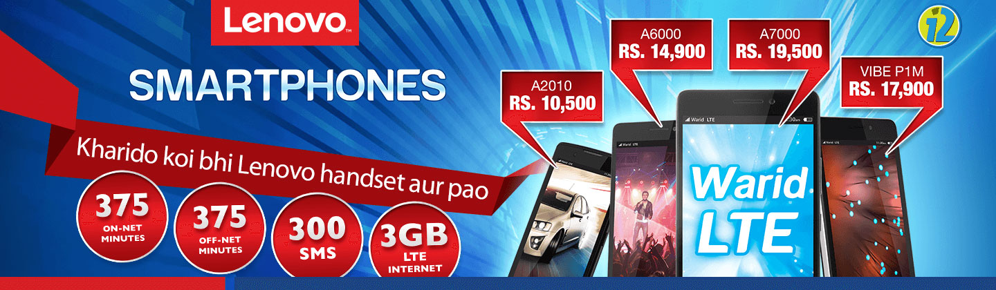 strategic marketing of warid telecom Service sectors occupying around 50% of the market share and  warid  telecom is currently operational in bangladesh and pakistan, while.