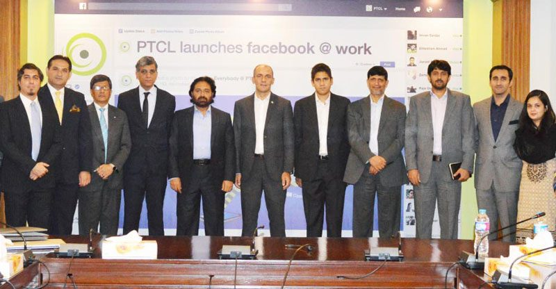Facebook-at-Work-PTCL