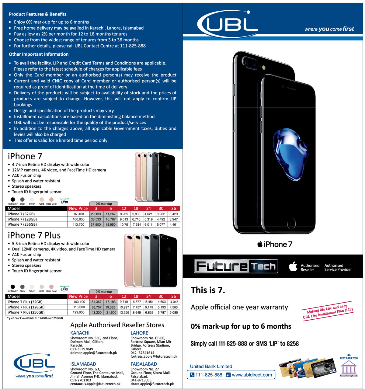 iphone installment plan ubl also offers iphone 7 and 7 plus on installment plans 11951