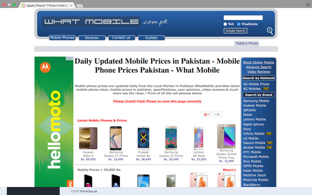 WhatMobile Website Home Page