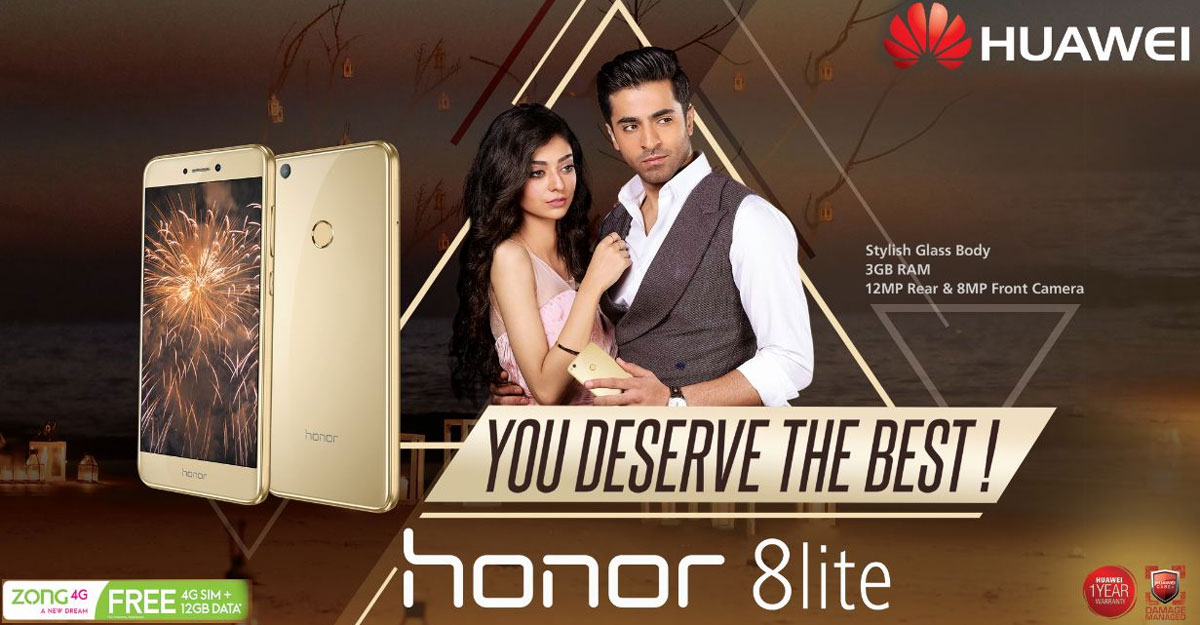 Huawei-Honor-8-Lite-Pakistan
