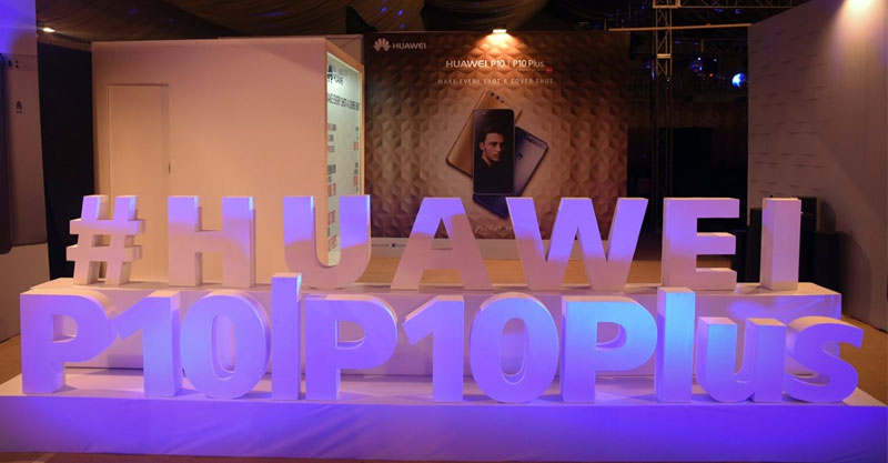 huawei p10 pakistan launch event