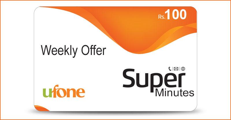 Ufone Super Minutes