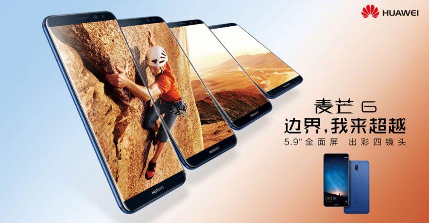 Huawei Maimang 6 (Mate 10 Lite)