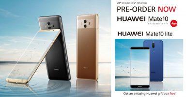 Huawei Mate 10 Pakistan Pre-Order