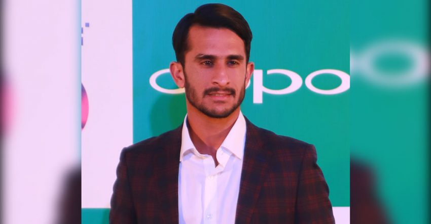 Hassan Ali OPPO One Day Manager