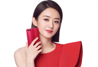 Huawei Honor V10 Red Feature