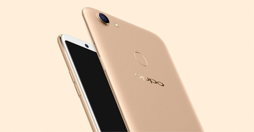 OPPO F5 Gold Feature