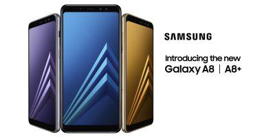 Samsung Galaxy A8 (2018) & Galaxy A8+ (2018)