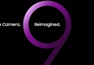 Samsung Galaxy S9 launching Feb 25