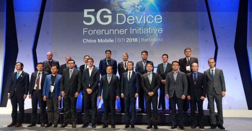 Vivo 5G China Mobile