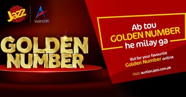 Jazz/Warid Golden Numbers 2018