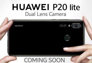 Huawei-P20-Lite-Pakistan