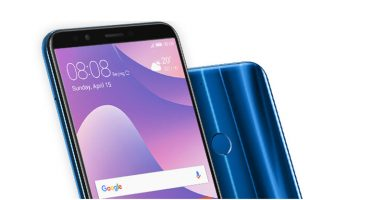 Huawei Y7 Prime Mystic Blue Pakistan
