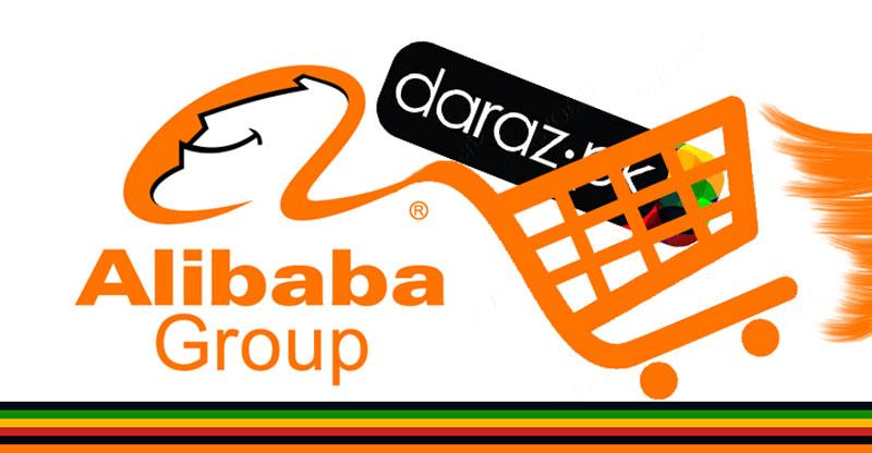 Alibaba-Daraz-Acquisition