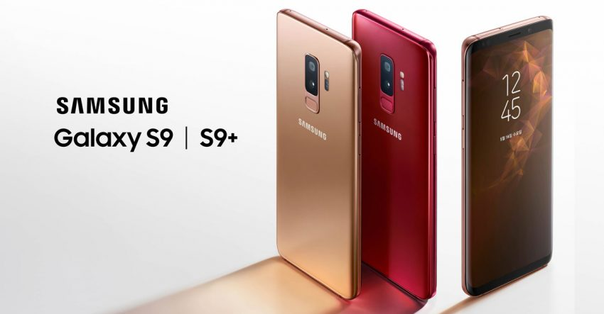 Galaxy S9 and S9+ Sunrise Gold and Burgundy Red