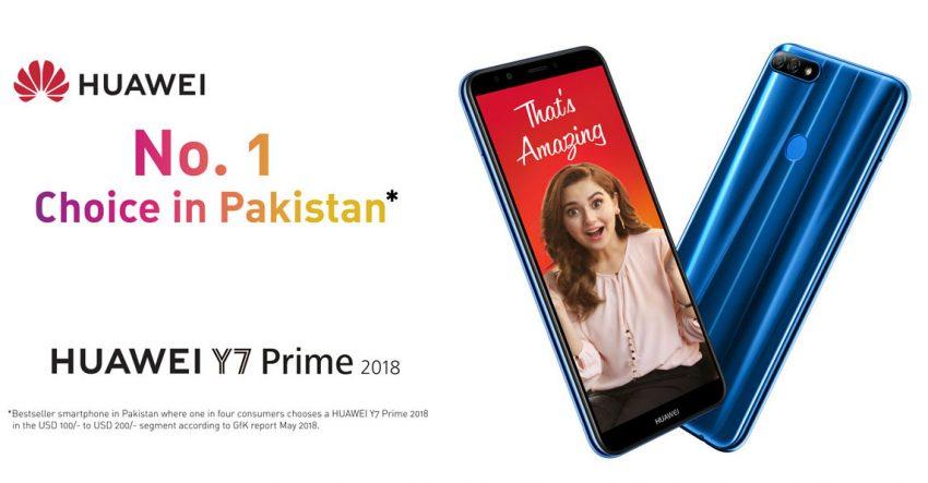 Huawei-Y7-Prime-2018