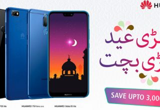 Huawei P20 lite Discounted Price