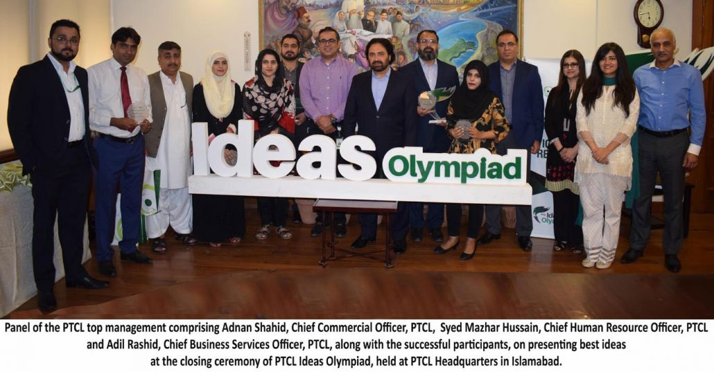 PTCL Ideas Olympiad