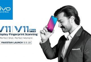 Vivo V11 and V11 Pro