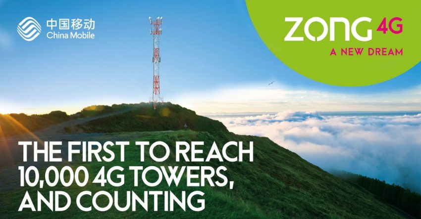 Zong 4G 10000 Towers