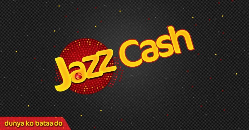 JazzCash Feature