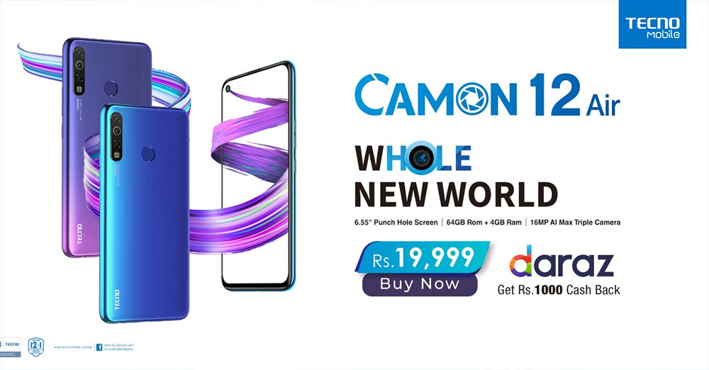 Camon 12 Air Feature